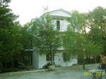 Черное море, Криница, самый лучший отдых, дешево, низкие цены  (kurortkmv.com)
